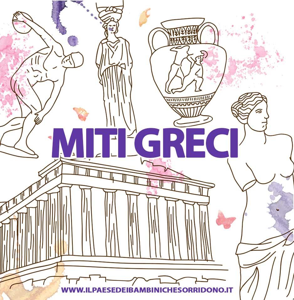 Miti Greci Il Paese Dei Bambini Che Sorridono